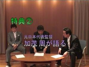 早野宏史スーパープレイヤー育成マニュアル